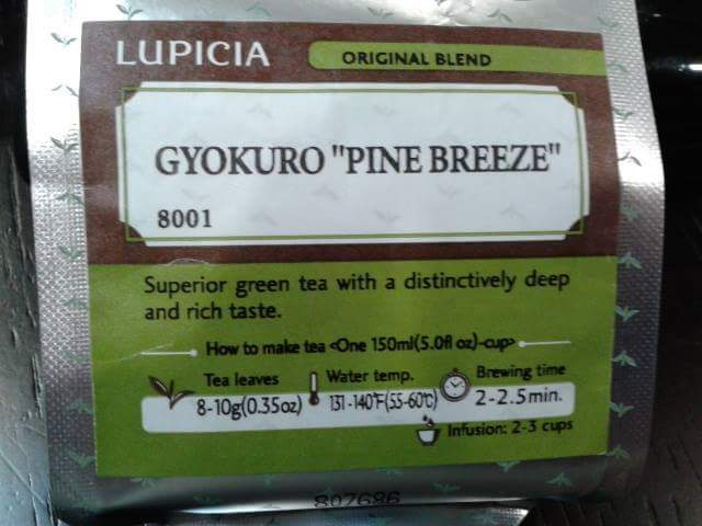 Gyokuro Pine Breeze